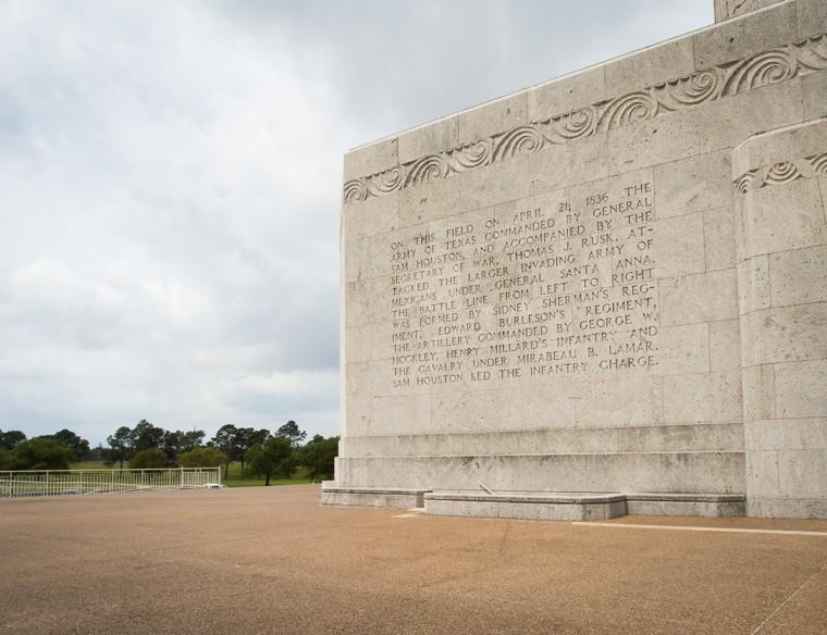 San Jacinto Battleground Memorial (April 2015)
